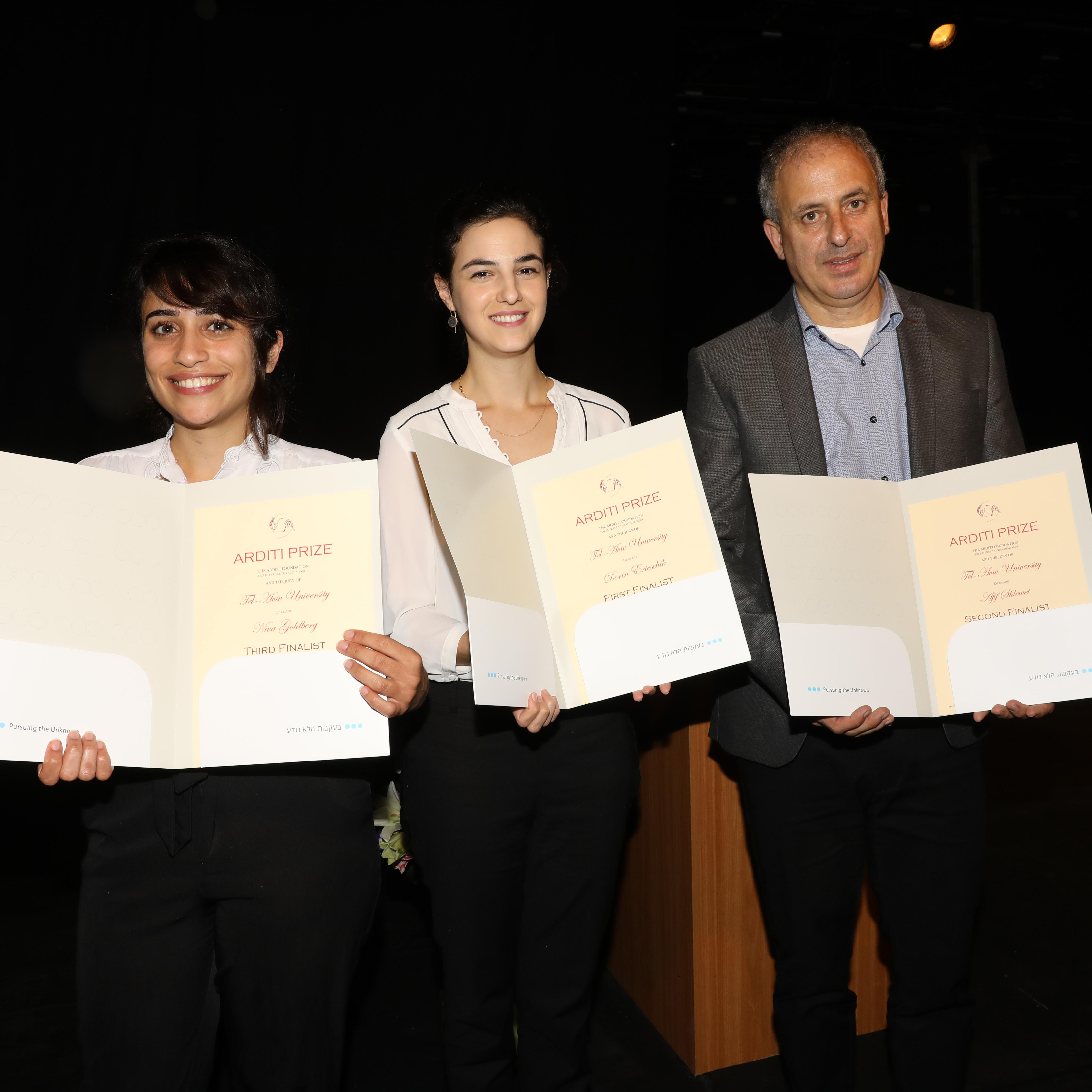 מציאות מעורבת: יהודים וערבים בישראל - המחזות הזוכים של תחרות קרן ארדיטי