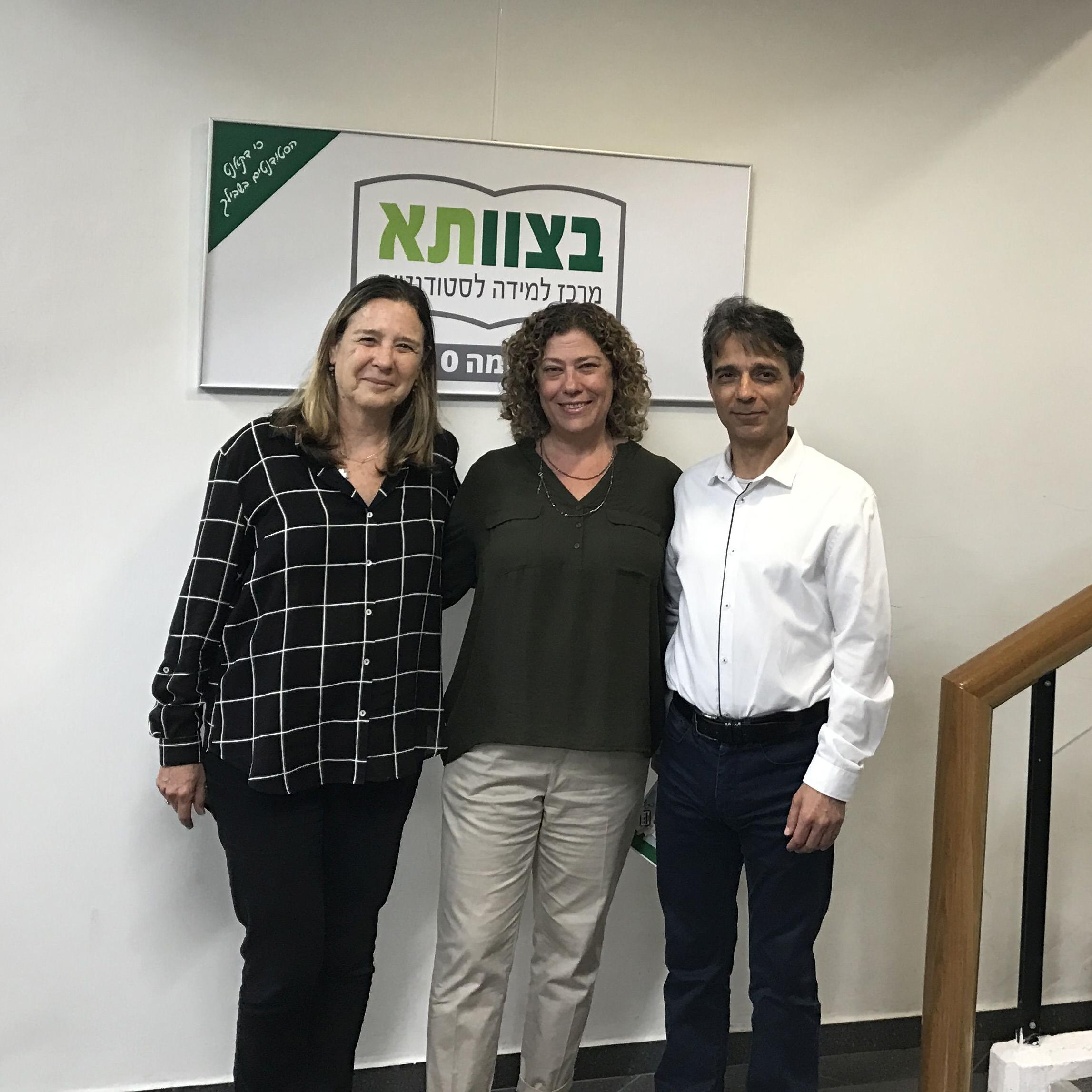 """""""חדר כושר"""" לטיפול בליקויי למידה נפתח באוניברסיטת תל אביב"""