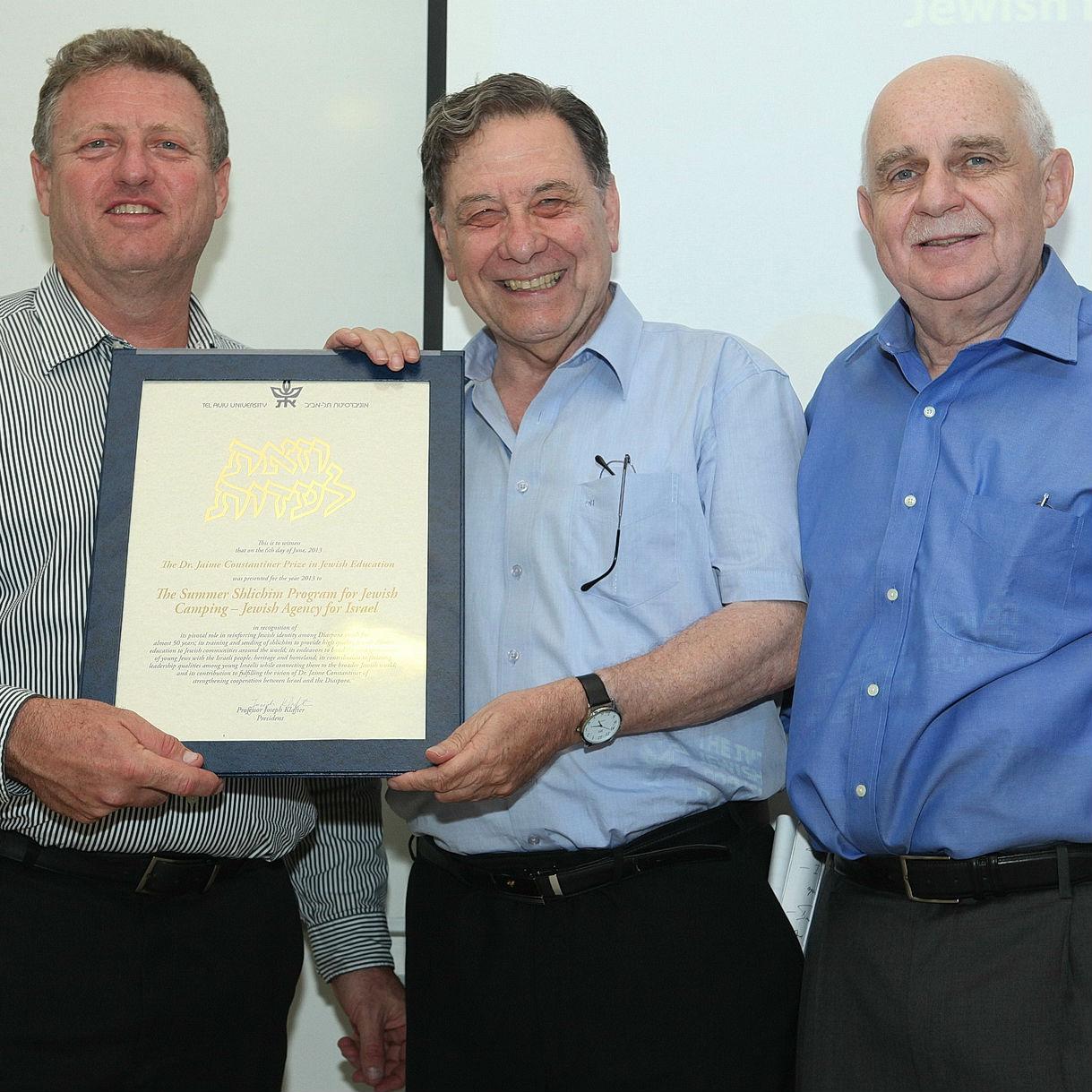 אוניברסיטת תל-אביב העניקה את פרס קונסטנטינר בחינוך יהודי לתכנית שליחי הקיץ של הסוכנות היהודית
