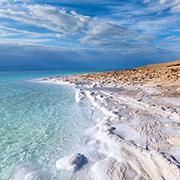 היום יושק מכון מחקר ים המלח - הראשון מסוגו בעולם לחקר חיים בנושאי קיצון
