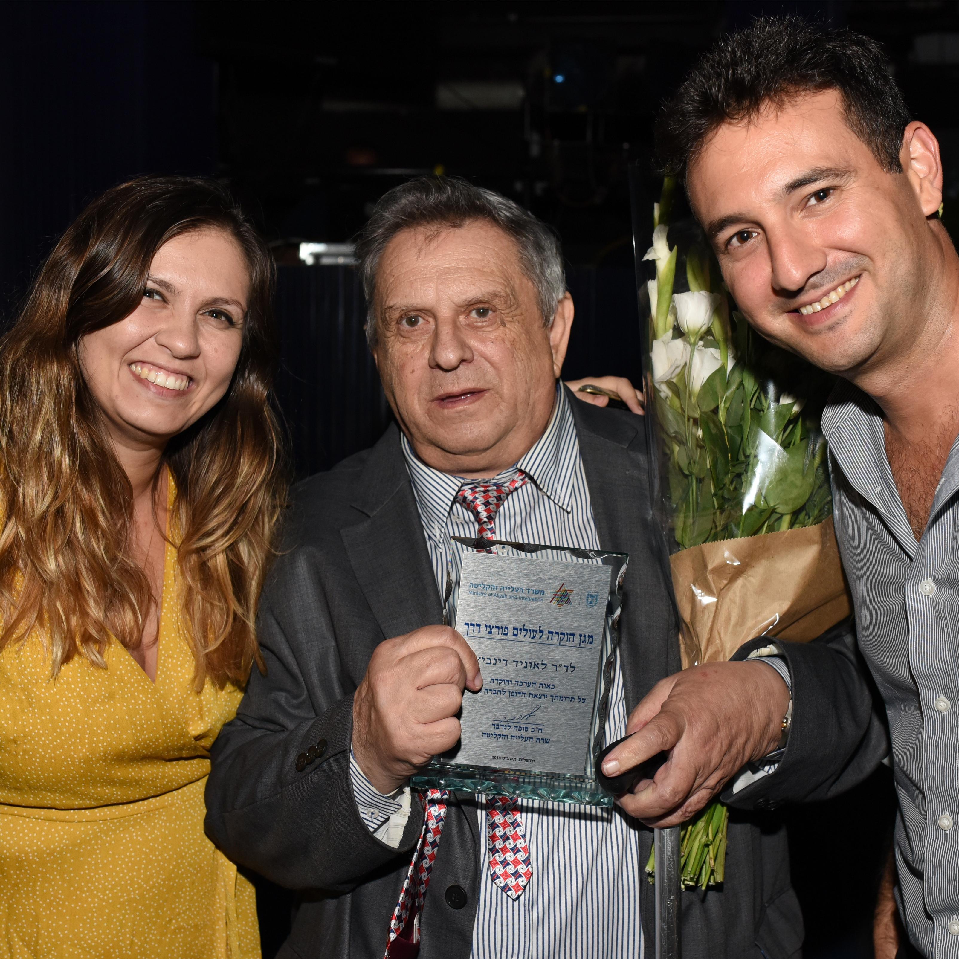 """ד""""ר ליאוניד דינביץ מאוניברסיטת תל אביב זכה בפרס המדען העולה"""