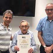 """פרופ' משה ברוור, """"מר גאוגרפיה"""", הלך לעולמו בגיל 101"""