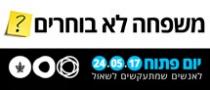 תודה לאלפי המועמדות והמועמדים ללימודים שהסתקרנו ונהנו ביום הפתוח של אוניברסיטת תל אביב