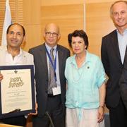 """פרס הכלכלה ע""""ש רמניסיאנו הוענק לרמי לוי"""