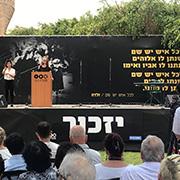 מדבריה המרגשים של שירי ארצי בעצרת יום הזיכרון לשואה ולגבורה שנערכה בקמפוס