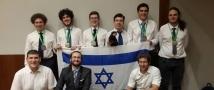 גאווה ישראלית: 10 מדליות אולימפיות בתחומי המדע