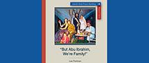 ערב עיון: תרבות בסכסוך - יצירה יהודית ערבית בישראל