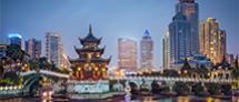 כנס סין והמזרח התיכון: פרספקטיבות עכשוויות
