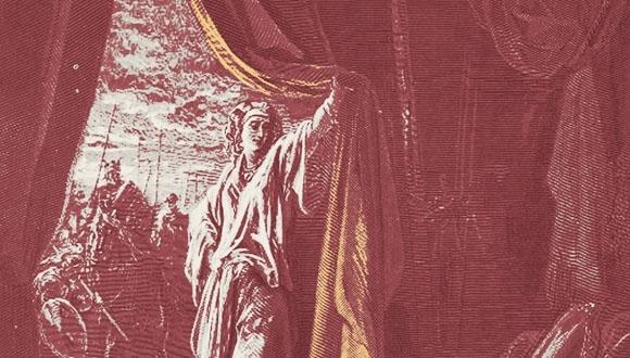 סדרת הרצאות: התנ״ך כתאטרון