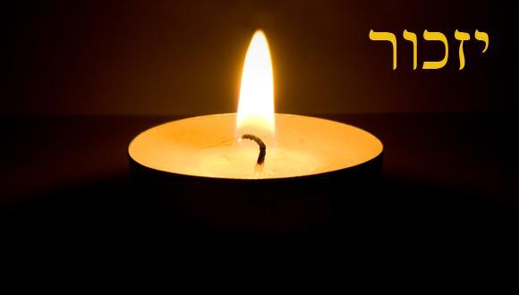 עצרת יום הזיכרון לחללי מערכות ישראל ופעולות האיבה