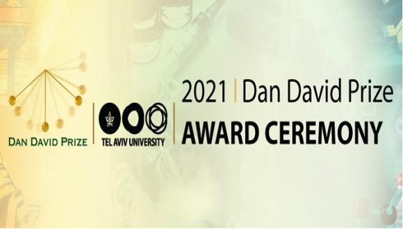 טקס הענקת פרס דן דוד לשנת 2021