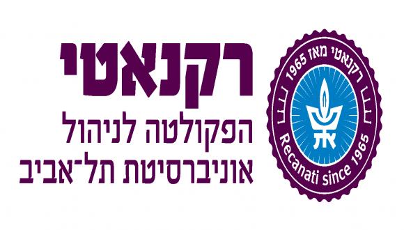 כנס: תהליכי הדתה במרחב הציבורי בישראל