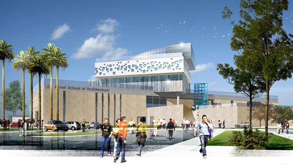 """האגף החדש של בית הספר לארכיטקטורה ע""""ש דוד עזריאלי"""