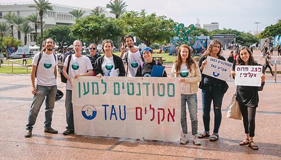 חברי וחברות התא 'סטודנטים למען האקלים TAU'
