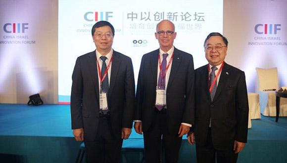 אוניברסיטת תל אביב, אוניברסיטת צ'ינגואחה וקבוצת מורנינגסייד ייסדו את הפורום השנתי 'חדשנות סין-ישראל' (CIIF)