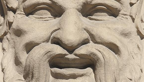 """סדרת הרצאות: """"אושר: קולות מן העת העתיקה"""""""