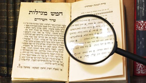 """סדרת הרצאות של ביה""""ס למדעי היהדות: בימת החוקר של יום ג' - תשע""""ה"""