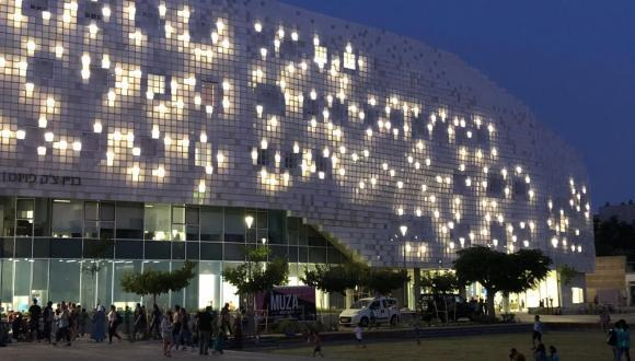 בניין צ'קפוינט החדש