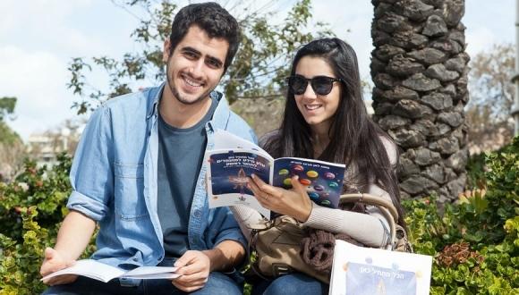 היום הפתוח של אוניברסיטת תל-אביב