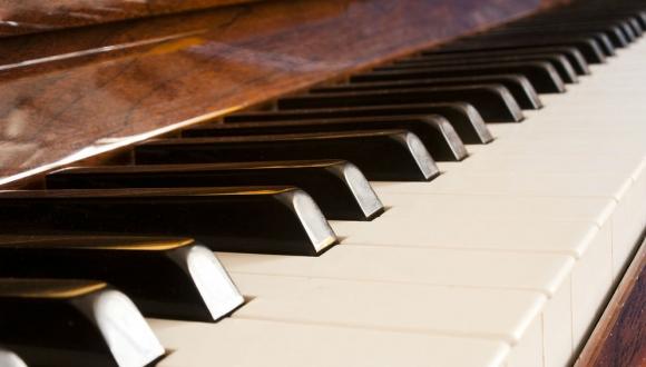 """ביה""""ס למוזיקה ע""""ש בוכמן-מהטה"""