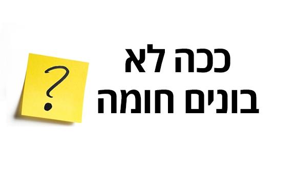 תשאלו את זה! יום פתוח 2017 באוניברסיטת תל אביב