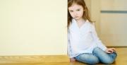 תכנית מיוחדת לחיסון פסיכולוגי של ילדי הדרום