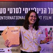"""תמונות הניצחון של בית הספר לקולנוע ע""""ש סטיב טיש"""