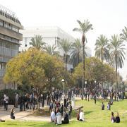 מחזקים את קהילת אוניברסיטת תל אביב