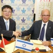 הסכם בין אוניברסיטת תל-אביב ואוניברסיטת צ'ינגחואה להקמת מרכז מחקר משותף שין בהיקף של 300 מיליון דולר