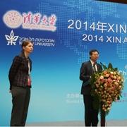 """שיתוף הפעולה עם אוניברסיטת צ'ינגחואה יצא לדרך: פורום ראשון של מרכז """"שין"""" התקיים בבייג'ין"""