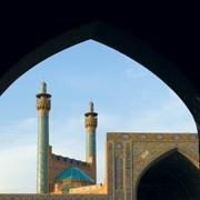 """המרכז ללימודים איראניים ע""""ש אליאנס"""