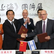 לראשונה יוקם בסין מרכז מחקר ללימודי ישראל
