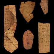 אנשי המילה הכתובה של העת העתיקה