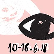 הפסטיבל הבינלאומי לסרטי סטודנטים 10-16 ביוני 2018