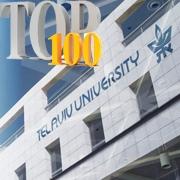 אוניברסיטת תל-אביב דורגה בין מאה האוניברסיטאות החדשניות בעולם