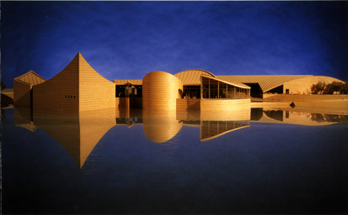 Exploration Place, Science Center and Children's Museum, Wichita,